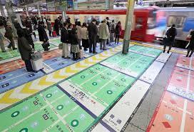 sinagawaeki.jpg