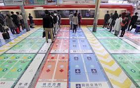 sinagawaeki2.jpg