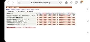 Screenshot_20200915-121726_Internet.jpg
